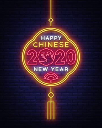 Feliz año nuevo chino 2020 año de la tarjeta de felicitación de rata en estilo neón. Plantilla de diseño de año nuevo chino, signo del zodíaco para tarjetas de felicitación, folletos, invitaciones, carteles, folletos, pancartas. Vector