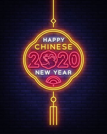 Happy Chinese New Year 2020 year of the rat greeting card in neon style. Chinese New Year Design Template, Zodiac sign for greetings card, flyers, invitation, posters, brochure, banners. Vector Vettoriali