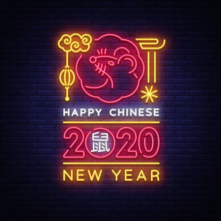 Chinese New Year 2020 Neon Sign Vector. Year of Rat Design Template. Chinese zodiac symbol of 2020 Vector Design. Hieroglyph means Rat. Holiday banner, Greetings neon card Stock Illustratie
