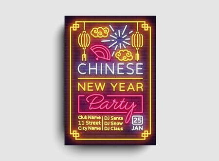 Chinese New Year 2020 Party poster. Design brochure template, neon vibrant banner, flyer, greeting card, an invitation to party. Celebration of the New Year of China. Vector illustration Stok Fotoğraf - 132644351