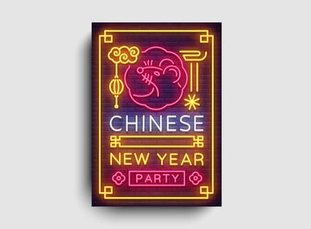Chinese New Year 2020 Party Poster Neon Vector. Year of Rat Design Template. Chinese zodiac symbol of 2020 Vector Design. Zodiac sign for flyer, invitation, posters, brochure, banners. Vector Stok Fotoğraf - 132644356