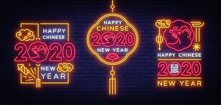 Big collection design card for Chinese New Year 2020 year of the rat in neon style Vector. Chinese zodiac symbol 2020 for greetings card, flyers, invitation, posters. Hieroglyph means Rat. Vector Stok Fotoğraf - 132644359
