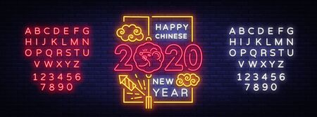 2020 Chinese New Year Neon Vector, greeting card with neon elements. Zodiac sign for flyer, invitation, posters, brochure, banners. Holidays Vector Illustration. Editing text neon sign