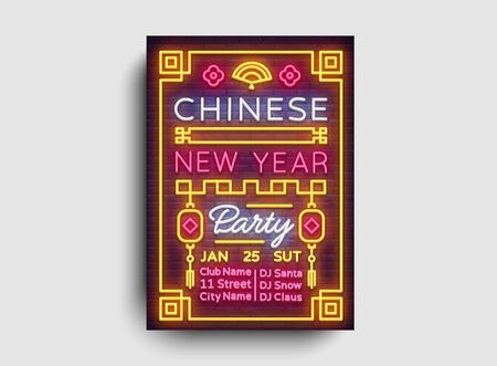 Chinese New Year 2020 Party Poster Neon Vector. Year of Rat Design Template. Chinese zodiac symbol of 2020 Vector Design. Zodiac sign for flyer, invitation, posters, brochure, banners. Vector Stok Fotoğraf - 132644360