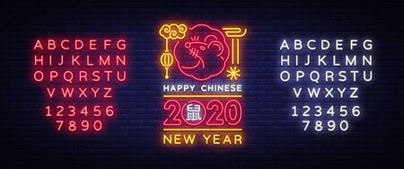 Chinese New Year 2020 Neon Sign Vector. Year of Rat Design Template. Chinese zodiac symbol of 2020 Vector Design. Hieroglyph means Rat. Holiday banner, Greetings neon card. Editing text neon sign Çizim