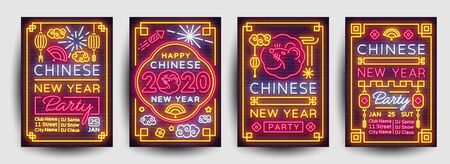 Chinese New Year 2020 Party Poster set in neon style. Collection Neon signs, bright poster, bright banner, invitation, postcard. Design party invitation template. Vector illustration.