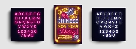 Chinese New Year 2020 Party poster. Design brochure template, neon vibrant banner, flyer, greeting card, an invitation to party. Celebration of the New Year of China. Vector. Editing text neon sign Çizim
