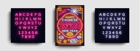 Happy new Chinese year 2020 party poster. Neon sign, bright poster, bright banner, night neon sign, invitation, postcard. Design party invitation template. Vector. Editing text neon sign