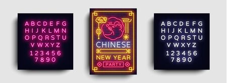 Chinese New Year 2020 Party Poster Neon Vector. Year of Rat Design Template. Chinese zodiac symbol of 2020 Vector Design. Zodiac sign for flyer, invitation, posters. Vector. Editing text neon sign. Stock Illustratie