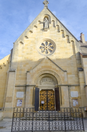 apparition: the chapel Of Apparition, Paray-le-Monial, france, burgundy, Colour, Vertical