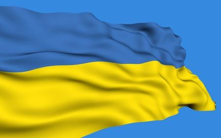 Ukrainian Flag Standard-Bild