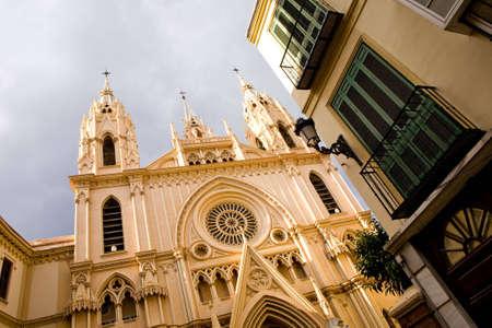 ignacio: Church of San Ignacio in Malaga, Andalusia, Spain Stock Photo