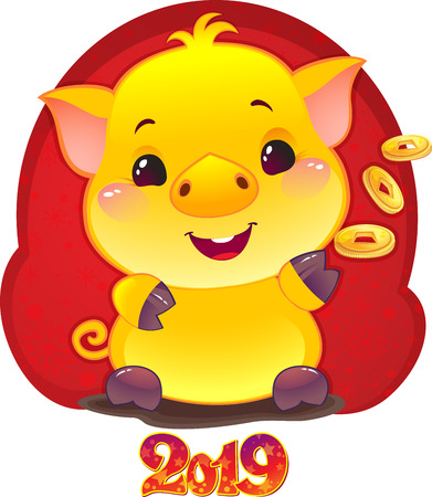 Yellow Earthy Pig Coat for the New Year 2019. Cute Symbol of Chinese Horoscope.