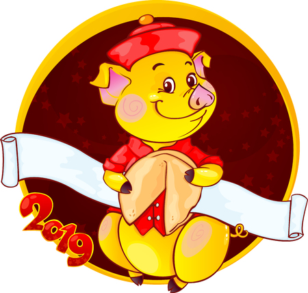 Yellow Earthy Pig with Fortune Cookie for the New Year 2019. Cute Symbol of Chinese Horoscope.