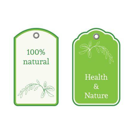 medicate: Handdrawn vector illustration barberries. Medicinal berry.For traditional medicine, gardening or cooking design, package, wrapper, label. Illustration