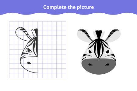 Complete the picture. Educational game, reflection image for toddlers. Symmetrical worksheet with zebra face for kindergarten and preschool. Children pastime, traning for visual perception