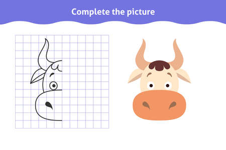 Complete the picture. Educational game, reflection image for toddlers. Symmetrical worksheet with cute cow face for kindergarten and preschool. Children pastime, traning for visual perception Ilustração
