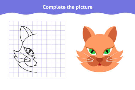Complete the picture. Educational game, reflection image for toddlers. Symmetrical worksheet with cute cat face for kindergarten and preschool. Children pastime, traning for visual perception