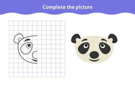 Complete the picture. Educational game, reflection image for toddlers. Symmetrical worksheet with cute panda face for kindergarten and preschool. Children pastime, traning for visual perception