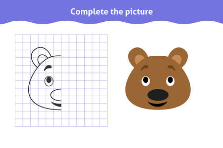 Complete the picture. Educational game, reflection image for toddlers. Symmetrical worksheet with cute bear face for kindergarten and preschool. Children pastime, traning for visual perception