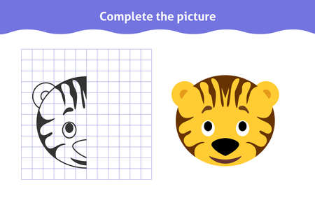 Complete the picture. Educational game, reflection image for toddlers. Symmetrical worksheet with tiger face for kindergarten and preschool. Children pastime, traning for visual perception Ilustração