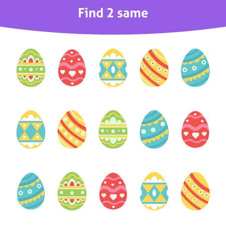 Educational game for children. Find two same. Ornate Easter eggs. Printable page for kindergarten and preschool. Ilustração