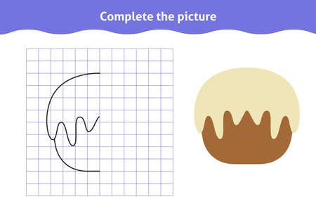 Complete the picture. Educational game, reflection image for toddlers. Symmetrical worksheet with Easter cake for kindergarten and preschool. Children pastime, traning for visual perception Ilustração