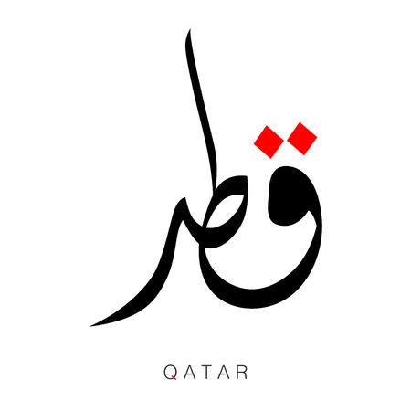 Qatar Word in arabic calligraphy, Arabic calligraphy title QATAR on white background-Vector Illustration.