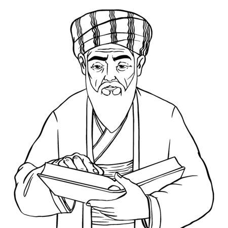 Filósofo musulmán aislado sobre fondo blanco, libro de retención de anciano, ilustración de vector dibujado a mano estilo doodle de boceto.