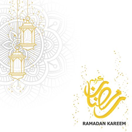 Ramadan kareem calligraphy with lanterns, Ramadan Kareem beautiful greeting card with arabic calligraphy, template for menu, invitation, poster, banner, card for the celebration of Muslim community festival