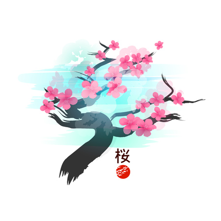 Japanese Cherry Blossom Tree. Vector illustration