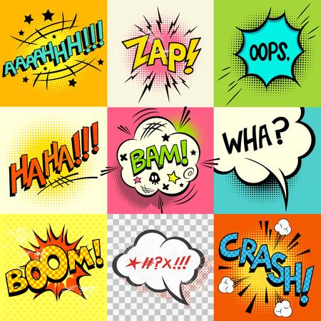 コミック表現!漫画本のスピーチの泡および表現の単語のセット。ベクトル図