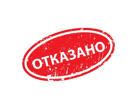 Russian refusing stamp vector texture. Rubber cliche imprint. Web or print design element for sign, sticker, label