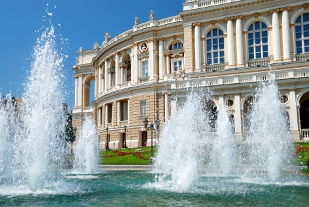 Building of public opera theater in Odessa, Ukraine photo
