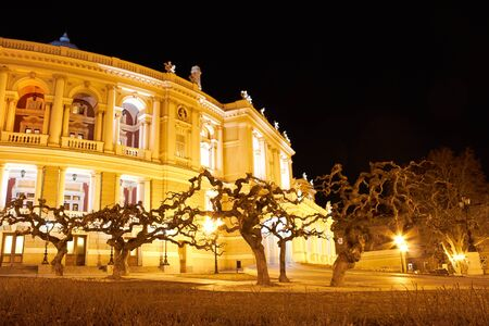 Night view of the opera house in Odessa Stock Photo - 9146237