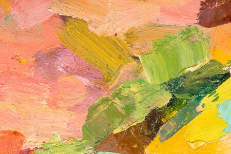 parget: Oil painting abstract brushstrokes closeup Stock Photo
