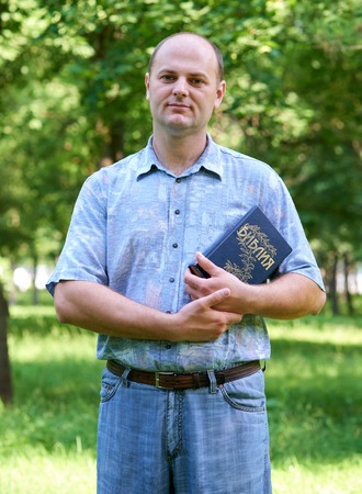 cyrillic: man with a Bible in his hand