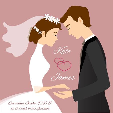 Wedding couple for invitation card, eps10 Illustration