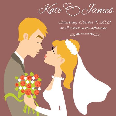 wedding couple: Wedding couple for invitation card, vector image