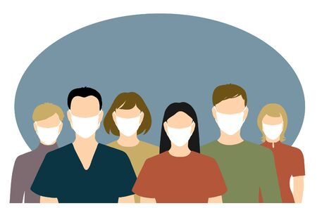 Silhouette of different people, women and men, in masks on neutral background, vector image