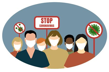 Silhouette of different people, women and men, in masks on background with signs to stop coronavirus, vector image 矢量图像