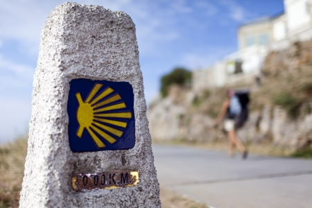 camino: The end of the journey Stock Photo