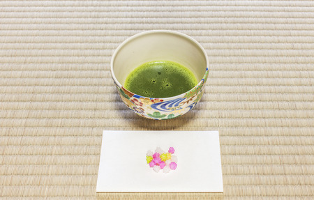 conventional: japanese green tea   Pastry