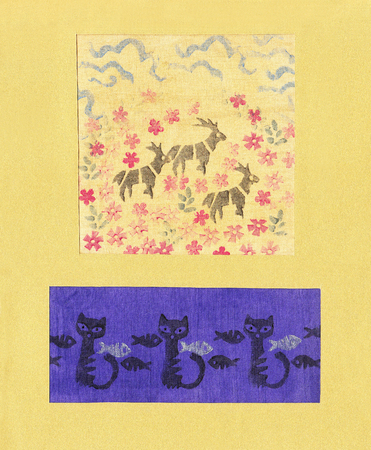 Image of Artwork on the Textile  Printed Animals photo