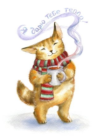 painted watercolor  Cat with a cup of tea   I give you heat