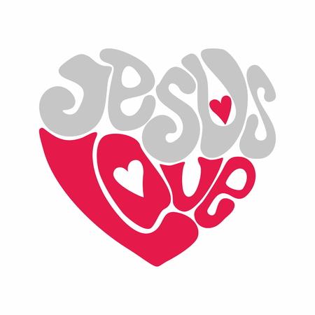 Jesus love heart illustration