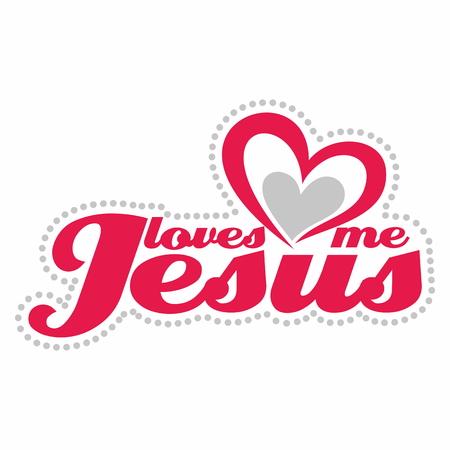 cruz de jesus: Jes�s me ama ilustraci�n Vectores