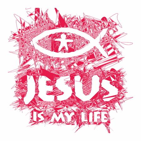 religion catolica: Jesús es mi mano la vida del arte dibujado.