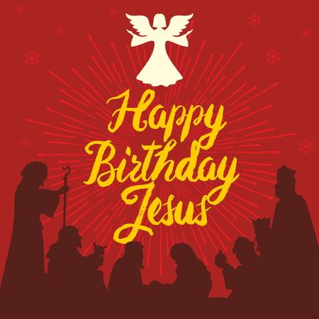 jesus en la cruz: Jes�s del feliz cumplea�os. Feliz Navidad Vectores