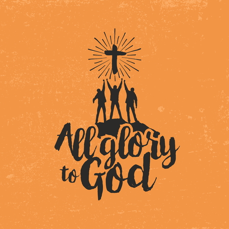 jesus: All glory to God. Lettering Illustration